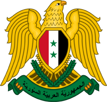 وزارة الاقتصاد والتجارة الخارجية